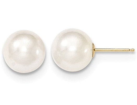 14K Yellow Gold Freshwater Cultured White Pearl 9-10mm Solitaire Stud Earrings