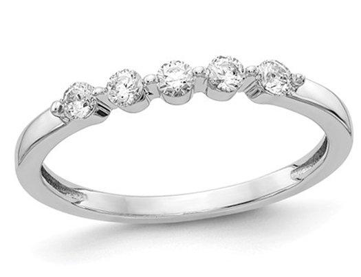Ladies 14K White Gold 1/4 Carat (ctw Color H-I, I2-I3) Diamond Wedding Band