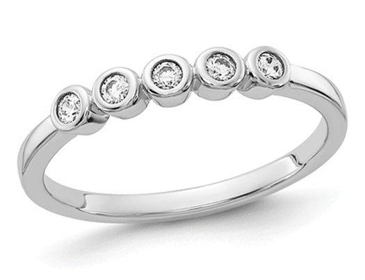 Ladies 14K White Gold 1/8 Carat (ctw Color H-I, I2-I3) Diamond Wedding Band