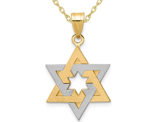 14K Yellow and White Gold Star of David Pendant Necklace with Chain
