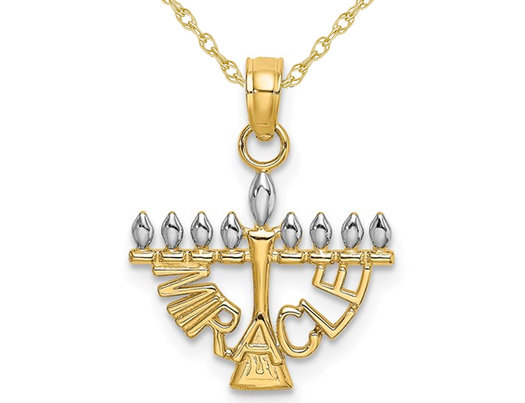 14K Yellow Gold Polished Menorah Pendant Necklace Charm with Chain