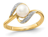 14K Yellow Gold Freshwater Cultured White Pearl Ring