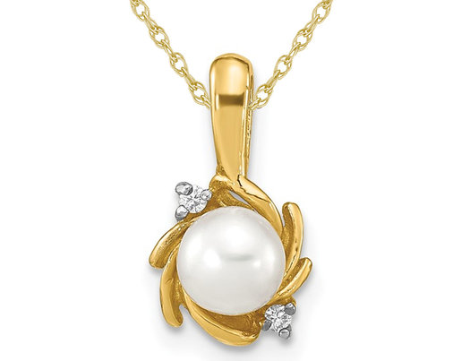 White Button 5-6mm Freshwater Cultured Pearl Solitaire Pendant Necklace in 14K Yellow Gold with Chain